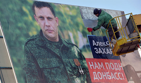 Захарченко выдвинул Киеву бескомпромиссный ультиматум