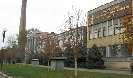 """У российского олигарха """"отжали"""" Запорожский алюминиевый комбинат"""