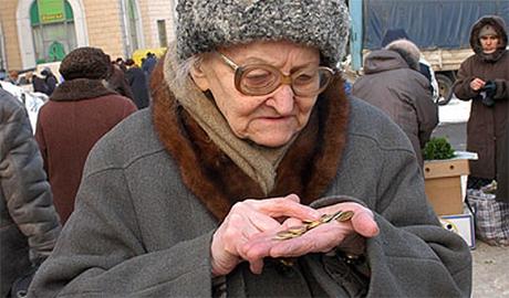 """В ДНР обнищавших пенсионеров за неуплату коммунальных услуг будут вносить в """"позорные"""" списки и штрафовать"""