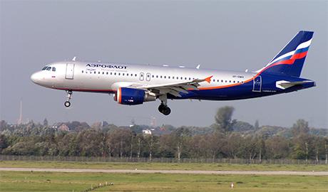 Украина оштрафовала российские авиакомпании на очень «круглую» сумму, уплатить которую нужно в строго указанный срок