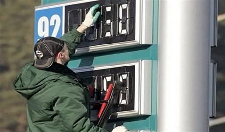 В Киеве упали цены на бензин