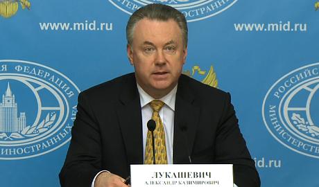 В РФ полагают, что поставки оружия из США нарушат женевские договоренности