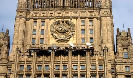 Российский МИД опозорился из-за незнания английского языка