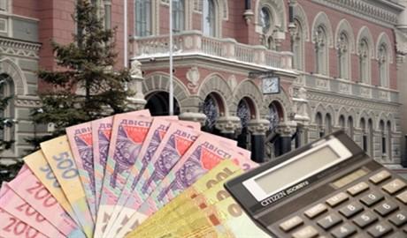 НБУ сообщает: в Украине на печатали 23,4 млрд грн. за 2014 год