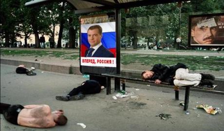 Факты того как Россия катится вниз