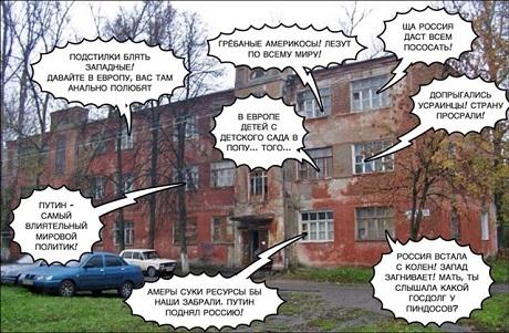 Альфред Кох: Где живет путинский электорат