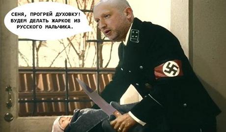 Спецзаказ для кремлевских СМИ. Уникальные кадры того, как ловко кровавый пастор освоил «свастиковский велосипед»(ВИДЕО)