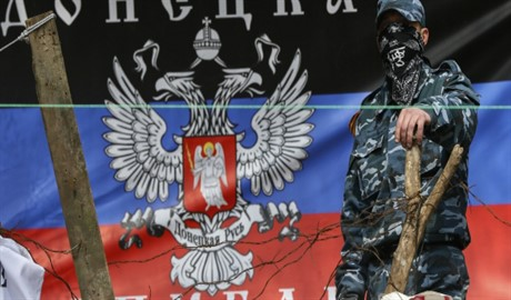 """На """"таможне"""" """"ДНР"""" боевики требуют платить пошлину в евро"""