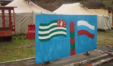 Россия намерена аннексировать Абхазию – МИД Эстонии