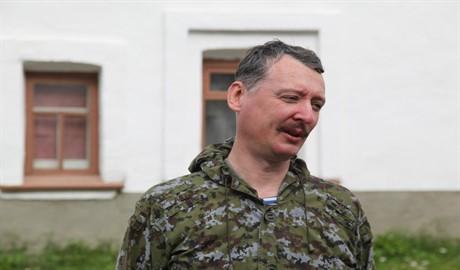 Стрелков, вернись! Жители ДНР недовольны нынешней властью