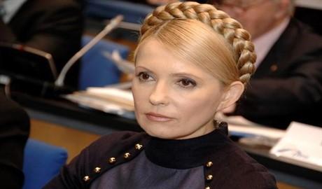Законопроект о порядке импичмента от Тимошенко