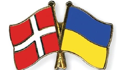 Дания упростила процедуру получения виз для украинцев