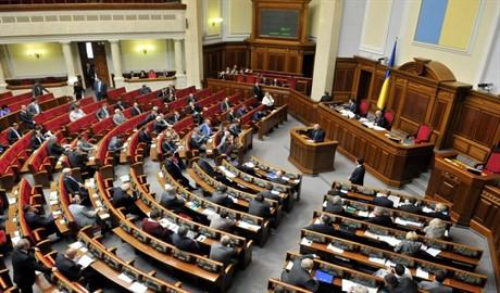 Быть или не быть! ВР зарегистрировала законопроект об уменьшении пенсионного возраста украинцев