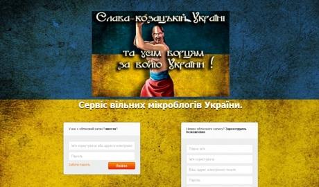 В Украине запущен аналог Twitter, который не поддерживает русский язык