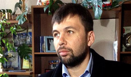 Глава террористов Пушилин оказался ярым » украинским националистом»