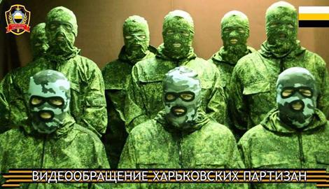 Ну очень зеленые человечки: В сети появилось видеообращение харьковских партизан (ВИДЕО)
