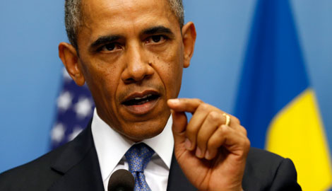 Обама подпишет закон, который признает Украину союзником вне НАТО