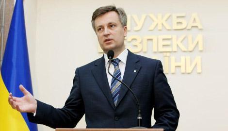 Инструкции относительно поддержки террористов, коммунисты в регионах получали от руководства партии из Киева
