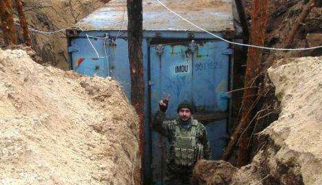 Военнослужащие ВСУ в зоне АТО будут жить в «краивках»