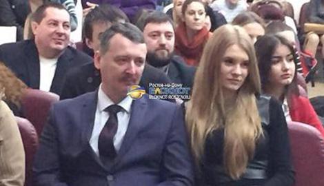 Игорь Стрелков продемонстрировал свою 22-летнюю жену