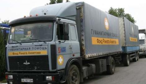 Власти Днепропетровщины решили не пропускать через область негосударственные гуманитарные конвои