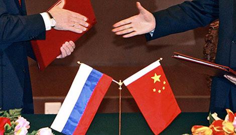 Китай готов помочь Российской Федерации