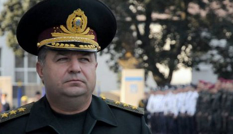 Степан Полторак: В четвертую волну мобилизации в первую очередь попадут военнослужащие запаса