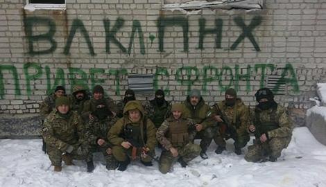Военнослужащие с фронта передали привет экс-регионалу Александру Вилкулу