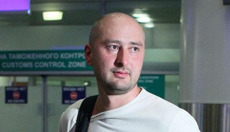 Аркадий Бабченко: Что «ПАРИЖНАШ!!», а Владимир Владимирович?