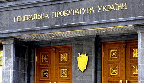У Петра Порошенко считают, что украинцы не способны изменить страну, поэтому рассматривают на должность Генпрокурора иностранца
