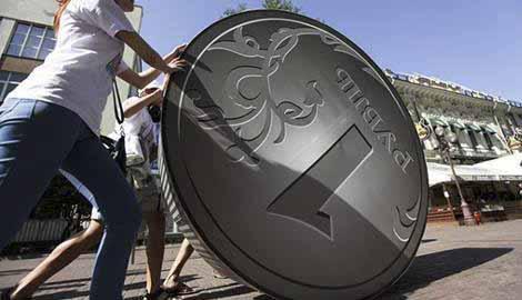 Российский рубль продолжает свое падение