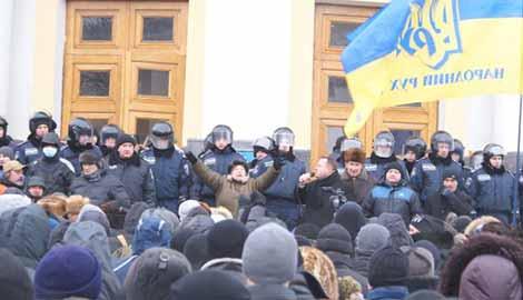 """""""Свобода"""" розпочала підготовку до третього Майдану"""