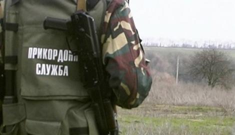 Неправильное образование: Госпогранслужба люстрирует 147 сотрудников, которые обучались в учебных заведениях КГБ
