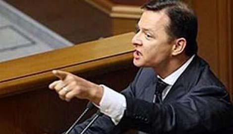 Олег Ляшко заблокировал трибуну парламента и требует исключить из комитетов депутатов, которые голосовали за законы 16 января
