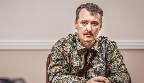 Игорь Гиркин: Следующей весной Россия умоется кровью, или исчезнет с геополитической карты мира
