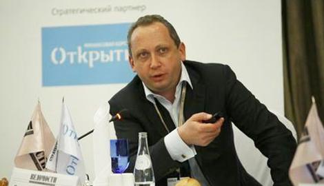 Начался финансовый крах фашистской России. Почему?
