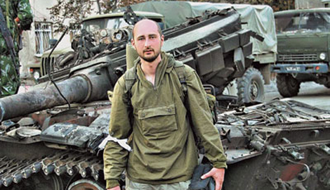 Аркадий Бабченко: Россиянам от тоски, чернухи и безнадеги только  два выхода — алкоголизм или война