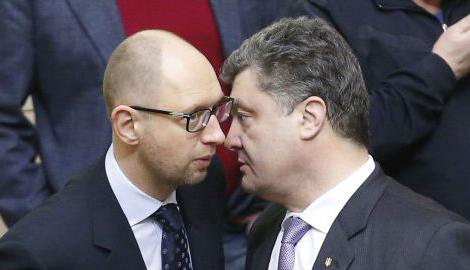 Яценюк, Порошенко и Ко, не реформируют Украины
