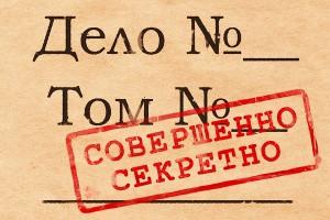 Секретные документы из РФ. Российские войска умирают в Украине
