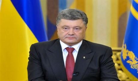 Президент Украины назначил трех членов Антикоррупционного комитета
