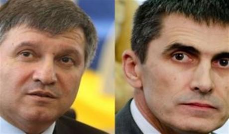 Аваков и Ярема постанут «перед лицом» Антикоррупционного комитета