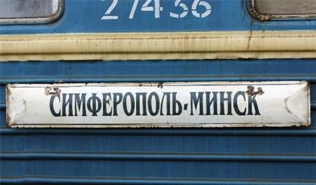 Беларусь тоже отменила свой единственный поезд в Крым