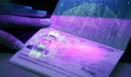 Украина увидела, как будут выглядеть биометрические паспорта