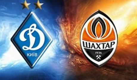«Динамо» и «Шахтер» с победой завершили матчи в украинской футбольной Премьер-лиге