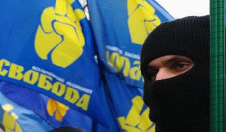 """Выяснена причина участия """"Свободы"""" в событиях в Виннице"""