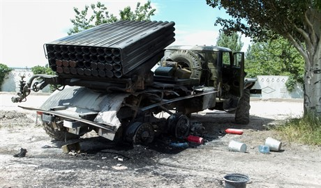 Террористы вновь начали использовать «Грады», – штаб АТО