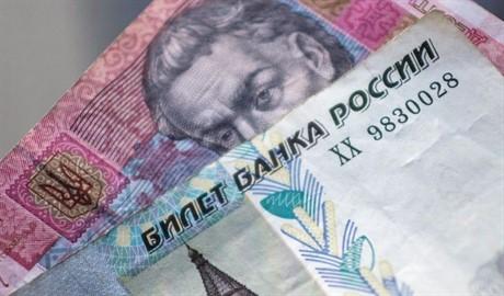 В столице Украины появились гривны, помечены штампом с надписью «Новороссия» (ФОТО)