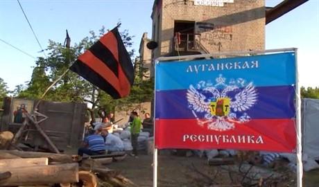 Боевики «ЛНР» не прекращают играть в «республику»: террористы уже утвердили гербовую печать (ФОТО)