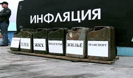 Инфляция в России превзошла самые пессимистические прогнозы
