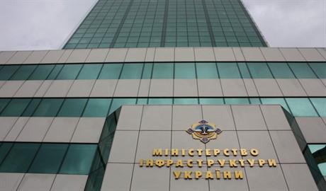 Министерство инфраструктуры Украины прекращает автомобильные пассажирские перевозки в Крым
